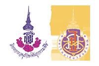 โครงการอนุรักษ์พันธุกรรมพืชอันเนื่องมาจากพระราชดำริ สมเด็จพระเทพรัตนราชสุดาฯ สยามบรมราชกุมารี (มหาวิทยาลัยวลัยลักษณ์)